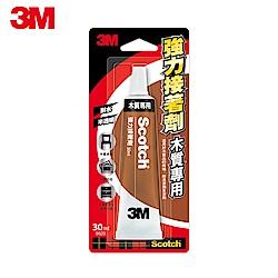 3M 6625 Scotch強力接著劑-木質專用