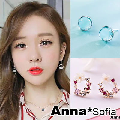 AnnaSofia銀針耳環/飾品任三件699元