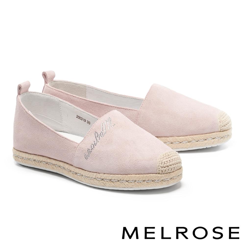 休閒鞋 MELROSE 純真簡約品牌晶鑽造型草編全真皮厚底休閒鞋-粉