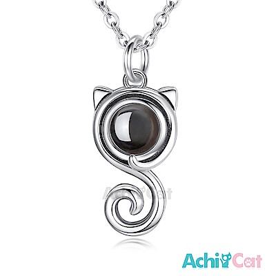 AchiCat 925純銀項鍊 表白貓咪 幸福告白系列