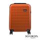 DOT-DROPS 20 吋 Chapter 2 輕量客製點點硬殼行李箱 - 珊瑚橘 product thumbnail 1