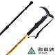 【ATUNAS 歐都納】鋁合金拐杖型登山杖A1WSBB99N金黃/健行輔助配件 product thumbnail 2
