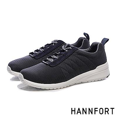 HANNFORT RS8彈性布復古氣墊休閒鞋-男-低調藍