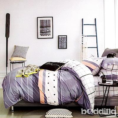 BEDDING-專櫃純棉5x6尺春夏涼被-戀愛頻率-桔