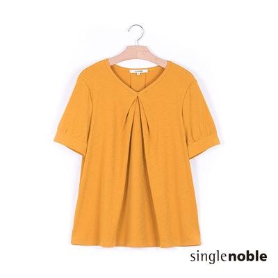 獨身貴族 百搭V領素色散狀造型上衣(2色)