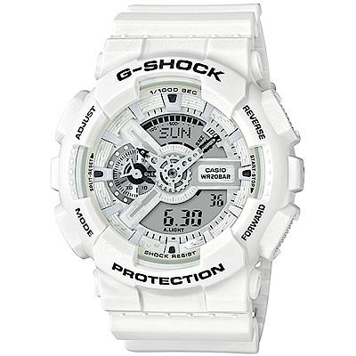 G-SHOCK 潮流再現 夏之雪白色主題計休閒運動概念錶(GA- 110 MW- 7 ) 51 mm