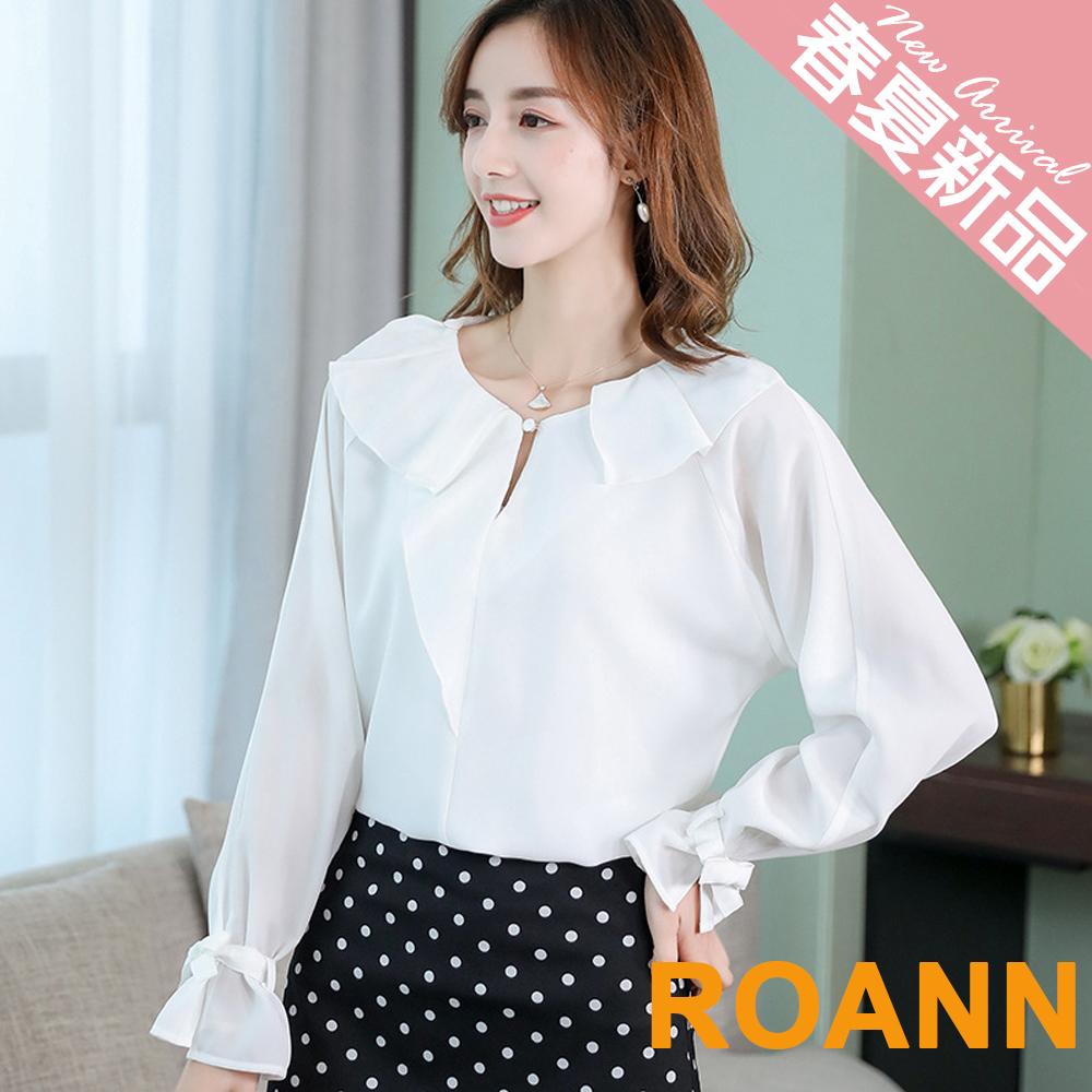 荷葉花邊圓領純色長袖襯衫 (共二色)-ROANN