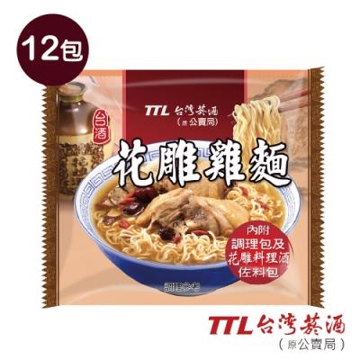 台酒TTL 花雕雞麵 200gx12包/箱
