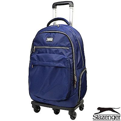 Slazenger 史萊辛格 21吋可拆式拉桿後背包(藍)