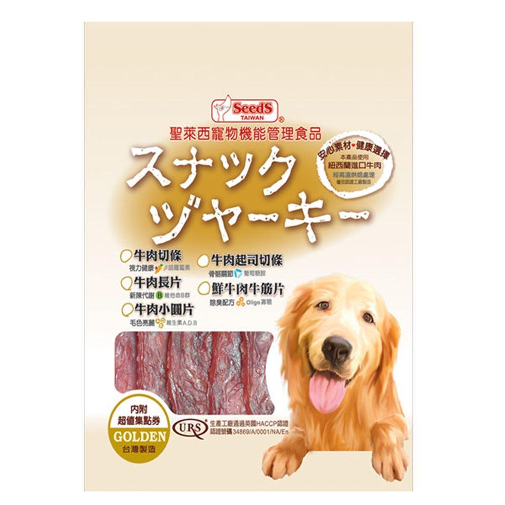 【任選】聖萊西Seeds 黃金牛肉長片 170G