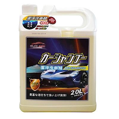Eilite-潔淨洗車精2000ml-急速配