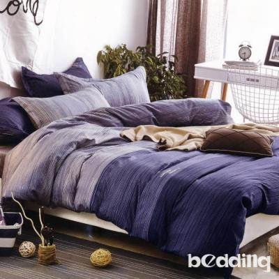 BEDDING-活性印染6尺雙人加大薄床包涼被組-旋律風