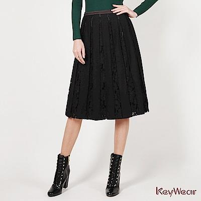 KeyWear奇威名品    優雅拼接蕾絲多片中長裙-黑色