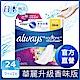 好自在Radiant幻彩液體衛生棉日用 24cmx9片 product thumbnail 1