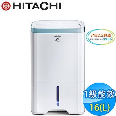 HITACHI日立 16L 1級PM2.5感知負離子清淨除濕機 RD-320HH 天晴藍