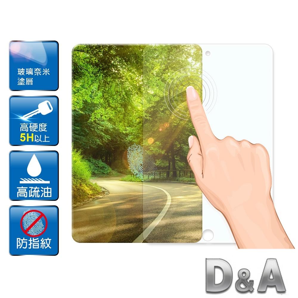 D&A Apple iPad Pro(11吋/2018))電競玻璃奈米5H螢幕保護貼