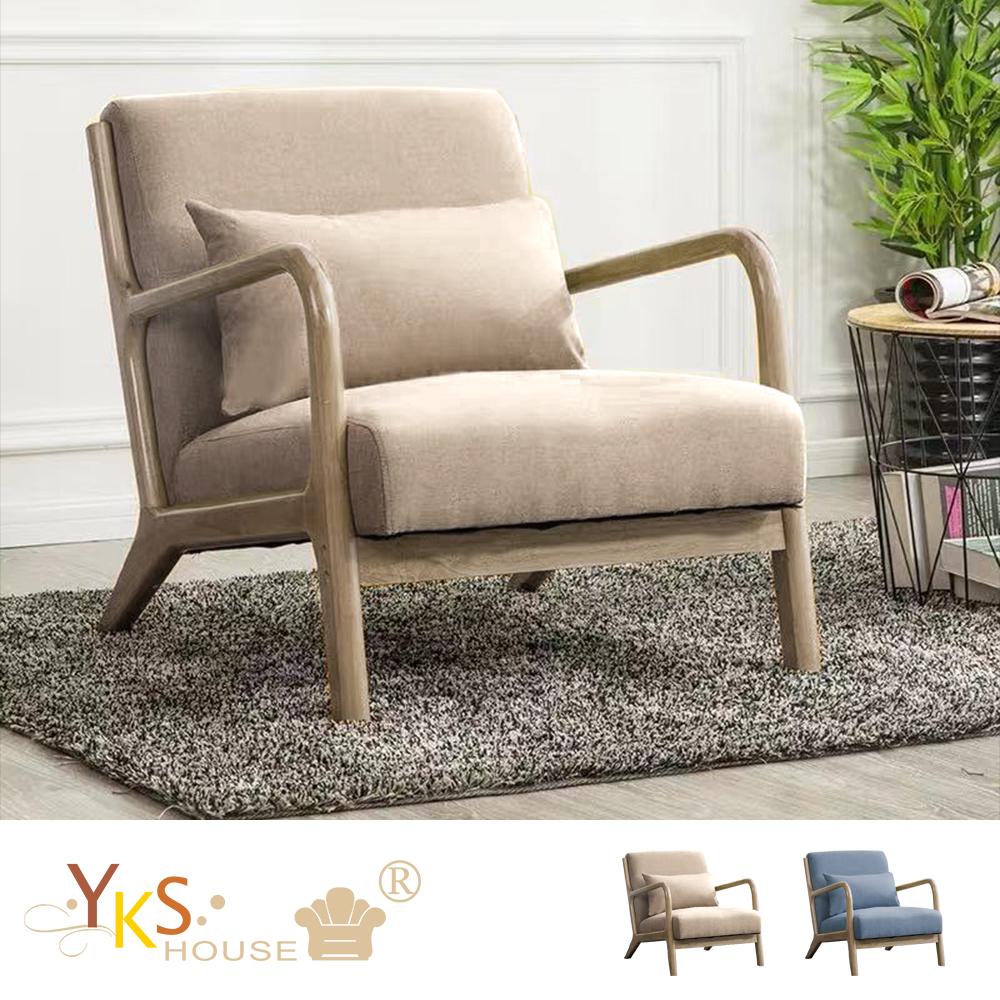 YKS-回味 沐光系列單人造型椅(兩色可選)