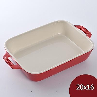 Staub長形烤盤烤皿焗烤盤20x16cm櫻桃紅