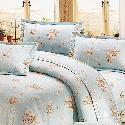 BUTTERFLY-台製40支紗純棉加高30cm加大雙人床包+薄式信封枕套-心花朵朵-綠