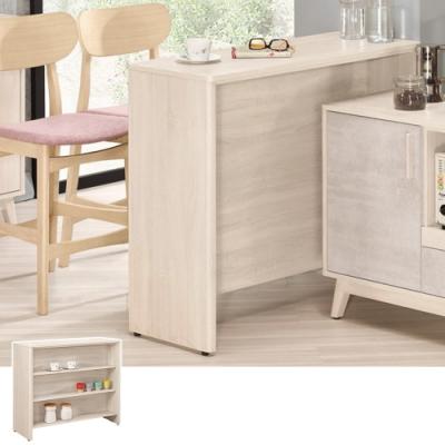 Boden-漢森3.3尺中島型吧台桌/開放式餐櫃-100x40x90