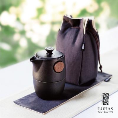 陸寶LOHAS Pottery 隨手福旺 2.0一壺三杯 便攜布包