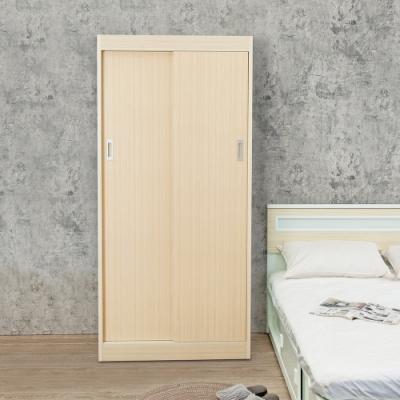 Birdie南亞塑鋼-3.1尺二推/拉門塑鋼衣櫃(白橡色)-93x61x200cm