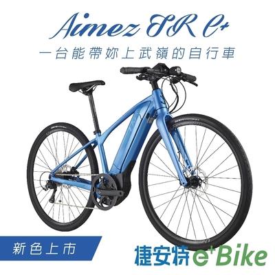 Liv Aimez SR-E+ 智能移動電動自行車-2022年式