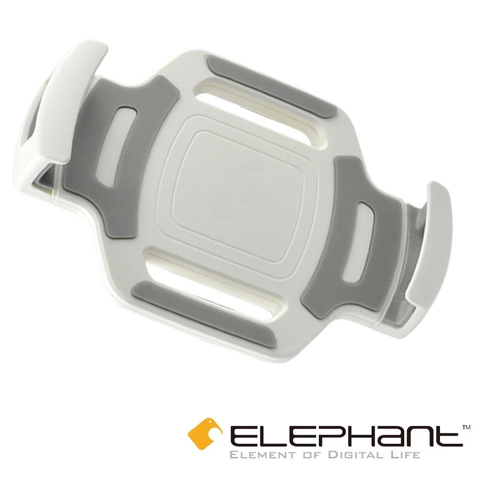 ELEPHANT平板夾組件(ELEPA001W)