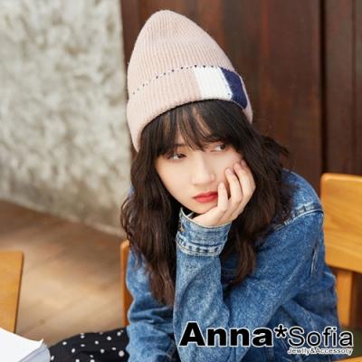 【2件69折】AnnaSofia 色塊點邊 混羊毛加厚針織套頭貼頭毛帽(藕粉系)