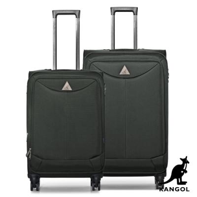 KANGOL - 英國袋鼠世界巡迴24+28吋布面行李箱-共<b>3</b>色
