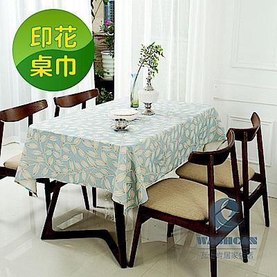 Washcan瓦士肯 清新印花桌巾-亞美尼亞-藍 120x170cm