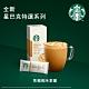 星巴克 特選系列-焦糖風味拿鐵(21.5gx4入) product thumbnail 1