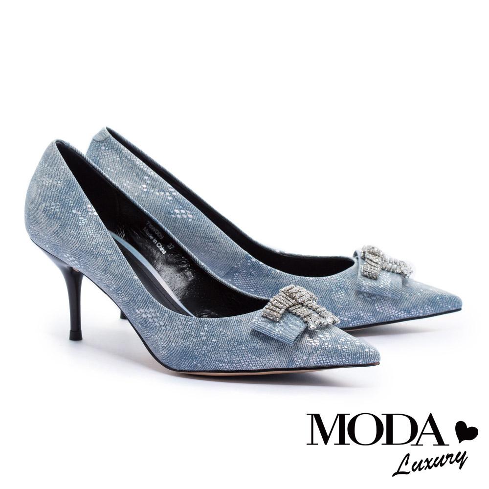 高跟鞋 MODA Luxury 超絕美華麗水鑽飾釦細高跟鞋-藍 @ Y!購物
