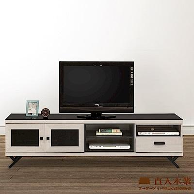 日本直人木業-COCO白橡180CM玻璃面板電視櫃