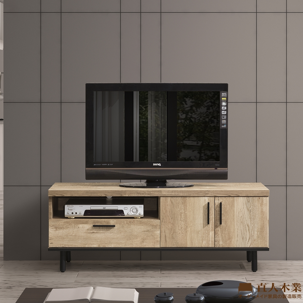 日本直人木業-EASY復古木120公分電視櫃