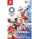 (預購)NS  2020東京奧運 The Official Video Game中文版