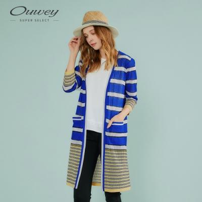OUWEY歐薇 亮麗條紋長版羅紋七分袖針織外套(藍)