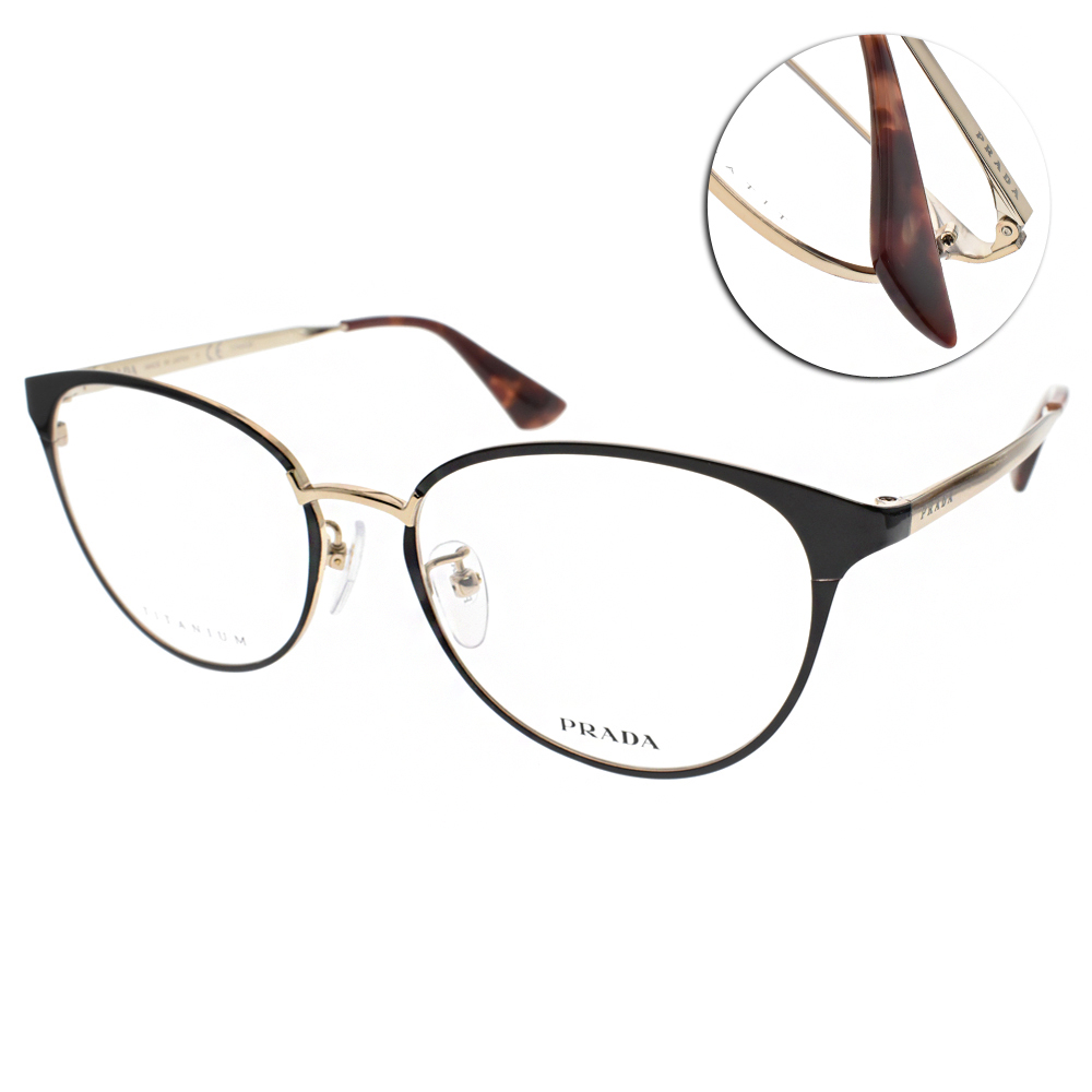 PRADA光學眼鏡 簡約時尚/琥珀-金#VPR60TD DHO1O1