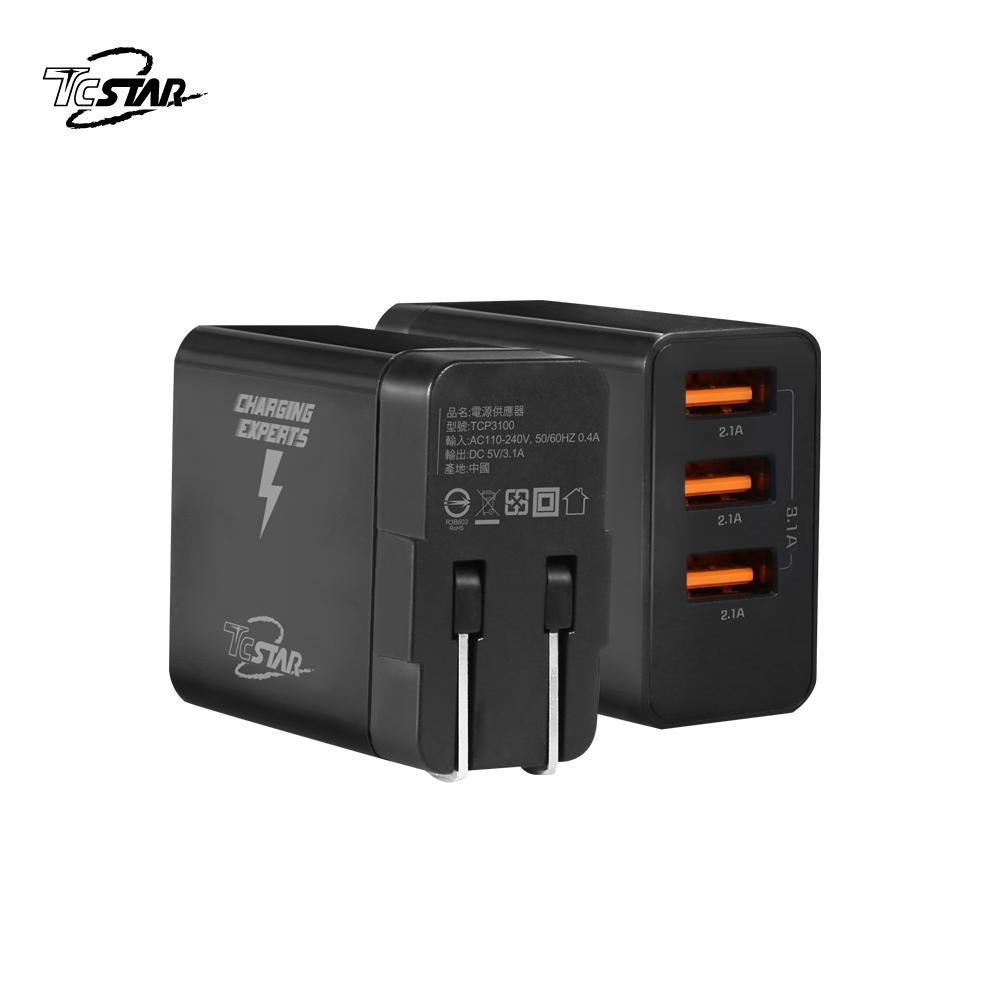 TCSTAR  3 PORT USB電源供應器-黑 TCP3100