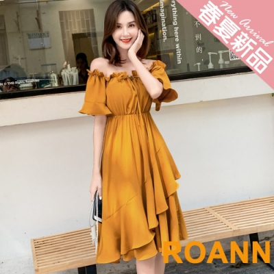 花邊一字領繫帶短袖A字洋裝 (姜黃色)-ROANN