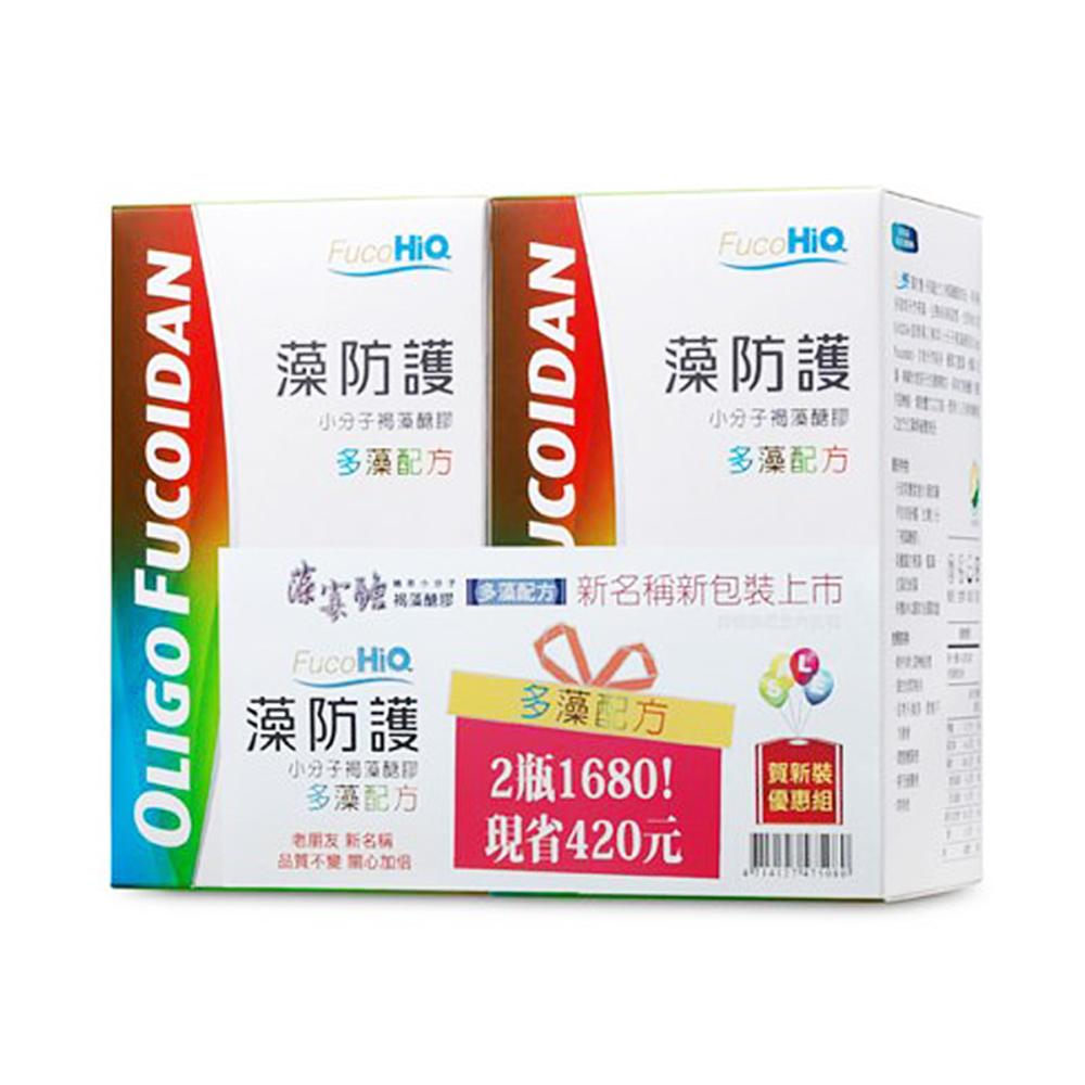 FucoHiQ藻防護 多藻配方-2入組