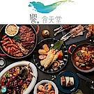 [團購]饗食天堂 自助美饌平日午餐券10張