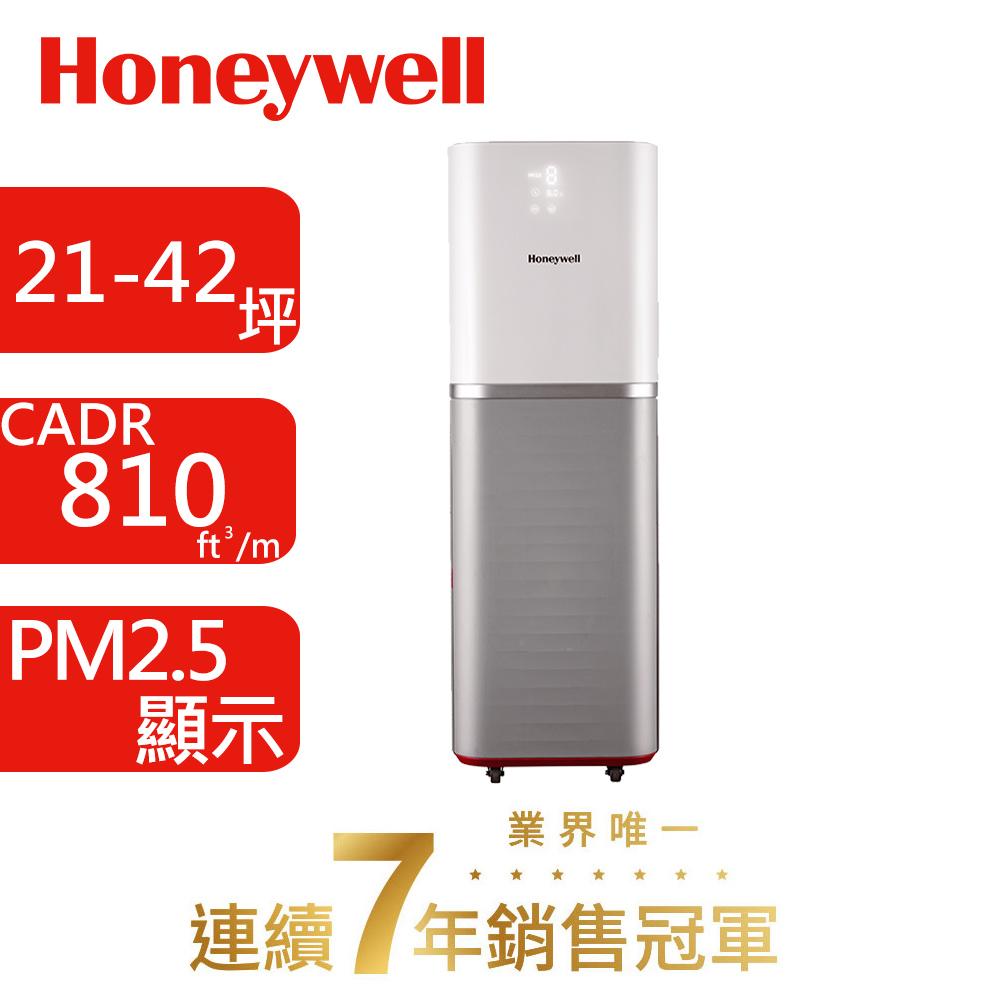 美國Honeywell 21-42坪 智能商用級空氣清淨機 KJ810G93WTW