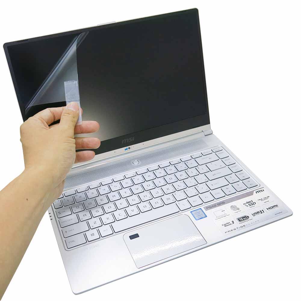 EZstick MSI PS42 8RB 專用 螢幕保護貼