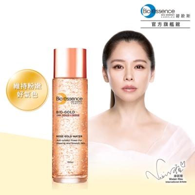 Bio-essence碧歐斯 BIO金萃玫瑰黃金精華露100ml