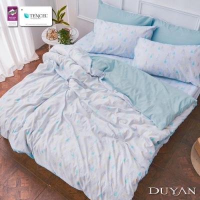 DUYAN竹漾-3M吸濕排汗奧地利天絲-雙人加大床包被套四件組-洛迪河畔