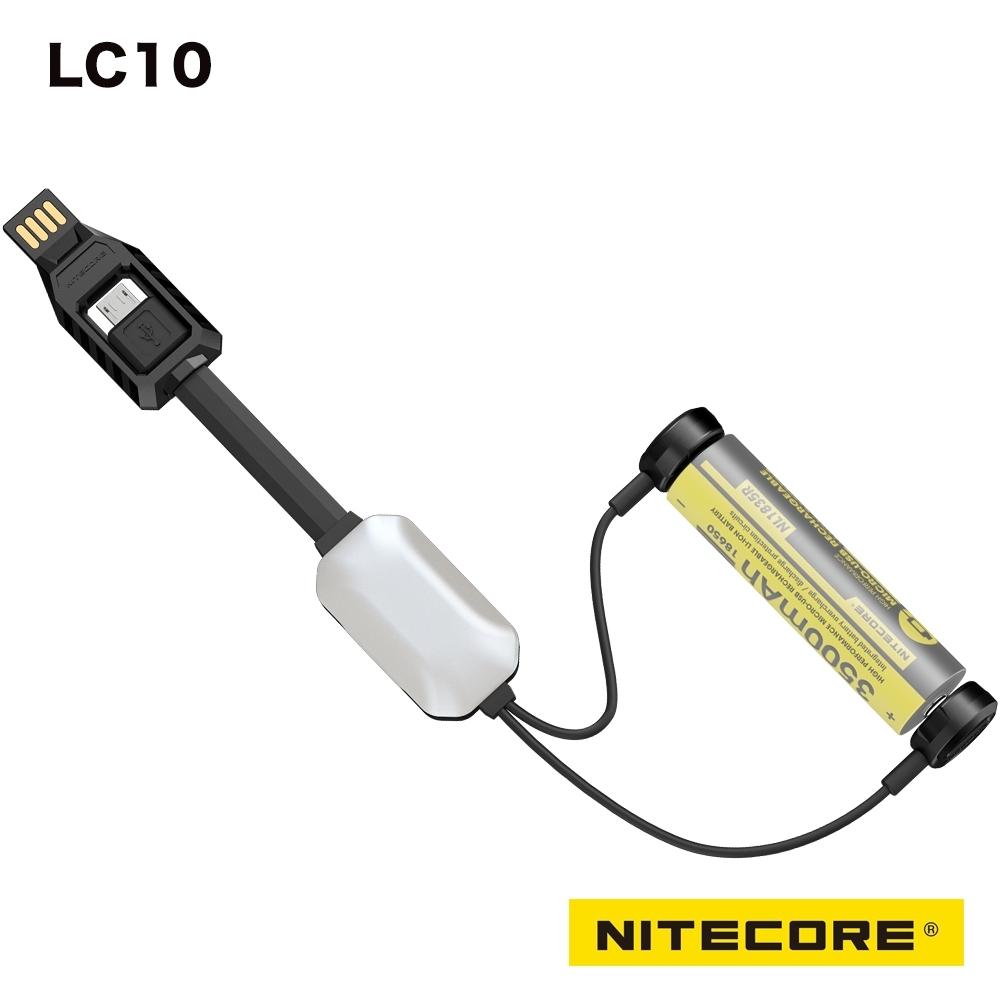 Nitecore LC10 USB 雙向充電線 ISPO 全球設計獎