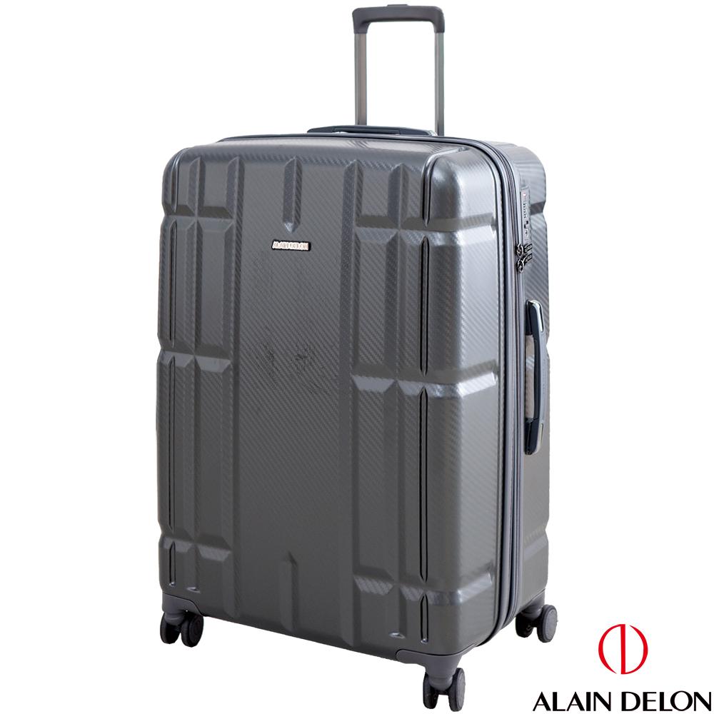 ALAIN DELON 亞蘭德倫 28吋簡約旅行系列行李箱(灰)