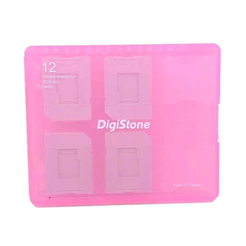 DigiStone 嚴選特A級 多功能記憶卡收納盒(12片裝) 粉色 1個
