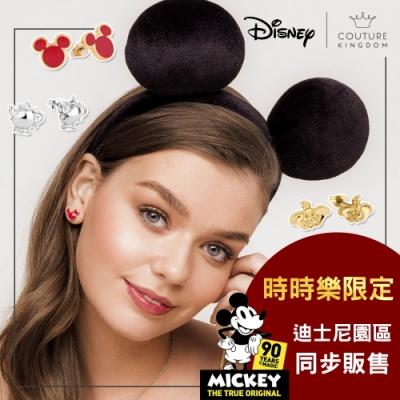 [時時樂限定]迪士尼官方授權項鍊/手鍊/耳釘 均一價 988 (原價1290)
